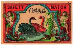 See Saw: COLLECTING: matchbox labels