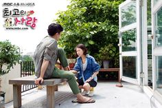 The Greatest Love - Korean Drama - AsianWiki