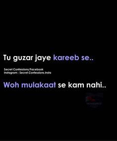 Ab to o bhiii nahi hota 💔💔💔💔💔 Bae Quotes, Hurt Quotes, Sarcastic Quotes, Crush Quotes, Attitude Quotes, Mood Quotes, Cute Quotes For Girls, Love Quotes For Him, Taunting Quotes