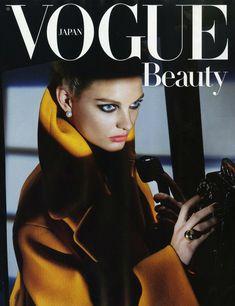 Patricia van der Vliet for Vogue Japan September 2013