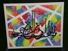 Quratul Ain - NurulQuran Donation