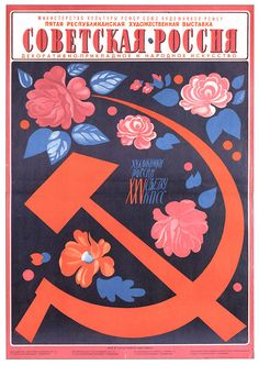 "Scanned from the book ""The Soviet Arts Poster"", Penguin Books. Oleg Savostyuk and Boris Uspensky, Soviet Russia, The Fifth Art Exhibition of the Russian Federation. Communist Propaganda, Propaganda Art, Soviet Art, Soviet Union, Pop Art, Vintage Travel Posters, Vintage Ads, Russian Constructivism, Russian Folk Art"