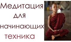Self Development, Knowledge, Relax, Healing, Yoga, Youtube, Music, Mantra, Musica