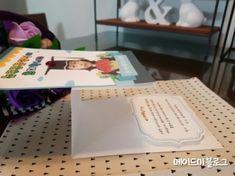 2016학년도 졸업식 초대장 : 네이버 블로그 Playing Cards, Playing Card