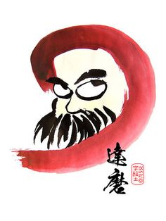Daruma  by: 7e55e  #zen #buddhism