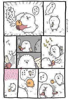 Snoopy, Make It Yourself, Manga, Comics, Funny, Fictional Characters, Twitter, Manga Anime, Manga Comics