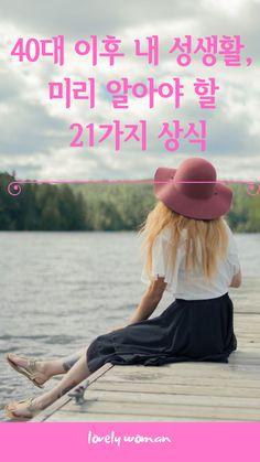 Sense Of Life, Common Sense, Travel, Women, Viajes, Destinations, Traveling, Trips, Woman