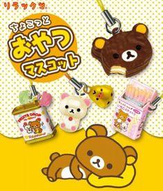 Hello Kitty Supermarket Rement