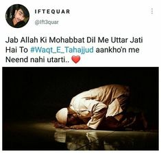 Quran Quotes Love, Islamic Love Quotes, All Quotes, Islamic Inspirational Quotes, Best Quotes, True Feelings Quotes, Good Thoughts Quotes, Reality Quotes, Twitter Quotes Funny