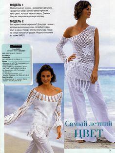 Sun's crochet and knitting