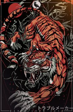 Japanese Crawling tiger on Behance Japanese Art Styles, Japanese Artwork, Japanese Tattoo Art, Japanese Tattoo Designs, Japanese Tiger Art, Japanese Dragon, Samurai Wallpaper, Samurai Artwork, Japon Illustration