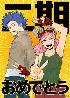 Shinsou and Hatsume