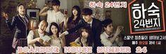 하숙 24번지 Ep 11 Torrent / Boarding House Number 24 Ep 11 Torrent, available for download here: http://ymbulletin.blogspot.com/