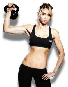 Dasha Libin's DVD full of great Kettlebell Exercises For Women http://kettlebellexerciseswomen.siterubix.com