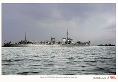 DD_mikazuki_1933 睦月型駆逐艦十番艦「三日月」