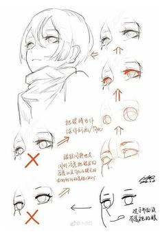 30 Trendy Drawing Body Tutorial Angles - 30 Trendy Drawing Body Tutorial Angles The Effective Pictures We Offer You About dragon drawings A quality picture can tell you many things. You can find the m Manga Drawing Tutorials, Drawing Techniques, Drawing Tips, Art Tutorials, Drawing Sketches, Drawing Ideas, Easy Manga Drawings, Eye Sketch, Eye Drawings