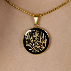 Chahada - La Illaha Ila Allah Wa Muhammad Rassoulou Allah - 18k Gold Finish Necklace Islamic Gifts, Glass Coating, Gold Necklace, Pendant Necklace, Working Moms, Muhammad, Muslim, Allah, Gifts For Women
