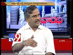 Cong spokesperson Dr.Gangadhar on AP politics with NRIs - Varadhi - USA - Part 2