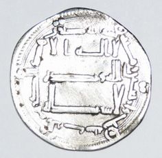 Oude East -Een Zelden Islamitische Wereld: Abbasiden dynastie al-Mansur (AH 136-158 / AD 754-775). AR Silver Dirham Mint: Al Rayy Gedateerde 146 Hijra  A Rare Ancient Islamic World : Abbasid dynasty  al-Mansur (AH 136-158 / AD 754-775). AR Silver Dirham Mint : Al Rayy Dated 146 Hijra  Condition : Toned EF  Weight : 2.65 grams  Very Nice Arabic Calligraphy on the Full Round Flan Coin . Lovely Example  Al Rayy is Currently Located in Iran  With Amir Al Mumeneen امير المومنين on the end back of…