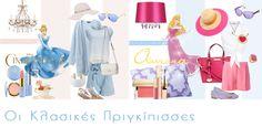 Τι θα φορούσαν οι Πριγκίπισσες της Disney, αν ήταν σύγχρονα κορίτσια!  Σταχτοπούτα, Χιονάτη, Ορόρα, Άριελ και Μπελ