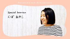 magazine | 箱庭 haconiwa|女子クリエーターのためのライフスタイル作りマガジン