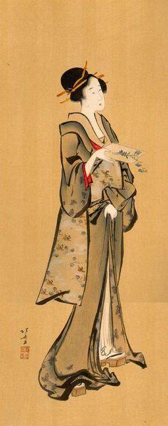 Katsushika Hokusai 23