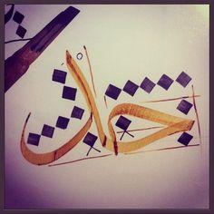 sbalubaid:  #arabiccalligraphy #arabic_calligraphy #arabic #calligraphy #islamic #art #islamicart #islamiccalligraphy باب ماجاء في تجربة الشمنك  @emad_alzahrani