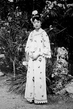 Lady Gobulo, Empress Xiaokemin (13 November 1906 – 20 June 1946),