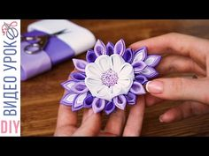 Цветы Канзаши из репсовой ленты / Kulikova Anastasia - YouTube