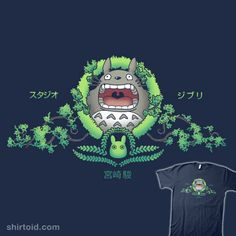 """Forest Spirit Studios"" by Andrew Kwan Totoro in the style of the MGM logo Art Studio Ghibli, Studio Ghibli Films, Hayao Miyazaki, Manga Anime, Anime Art, Chihiro Y Haku, Howls Moving Castle, My Neighbor Totoro, Animation"