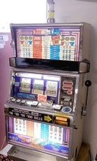IGT Slot Games :: IGT S2000 - Red White Blue Deluxe - Slot Machine image by WorldSlotSales - Photobucket