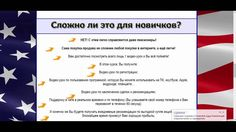 Заработок+Интернет+Способ №137