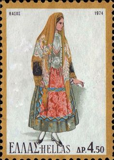 Sello: Female Costume from the island of Thassos (Grecia) (National Costumes) Mi:GR 1207 Greek Traditional Dress, Traditional Fashion, Thasos, Ancient Greece, My Stamp, Stamp Collecting, Costumes For Women, Costume Design, Postage Stamps