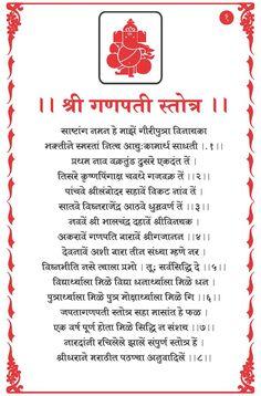 Shri Ganpati Stotra in marathi Sanskrit Quotes, Sanskrit Mantra, Vedic Mantras, Hindu Mantras, Ganpati Songs, Hanuman Chalisa Mantra, Lord Shiva Mantra, Shiva Linga, Amigurumi