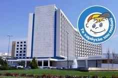 """Το Hilton Αθηνών, διαθέτοντας ιδιαίτερη ευαισθησία για τα παιδιά που έχουν ανάγκη, πραγματοποιεί για τέταρτη συνεχή χρονιά την καμπάνια """"Small Change, Big Difference"""", ενισχύοντας αυτή τη φορά το έργο του εθελοντικού οργανισμού «Το Χαμόγελο του Παιδιού». Από την 1η Οκτωβρίου έως την 31η Δεκεμβρίου 2012, το Hilton θα προσκαλεί τους πελάτες που διαμένουν στο ξενοδοχείο να προσφέρουν €1 μέσω του λογαριασμού τους, προκειμένου να ενισχύσουν το έργο που επιτελεί ο οργανισμός πανελλαδικά. Chicago Cubs Logo, Athens, Team Logo, Events, News, Happenings, Athens Greece"""