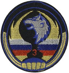 """3_GRU_1.1.1. Sleeve insignia (badge) military 3 separate brigade of special purpose (3 obrSpN). Option 2: The lack of signs, the presence of """"3"""". Embroidery."""