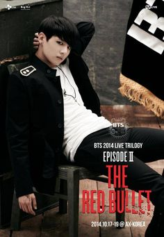 BTS release image teasers for their upcoming solo concert 'The Red Bullet'