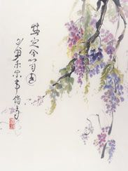 watercolor painting of wisteria | Wisteria by Beth Ann Johnson, 2003. Chinese Ink and Watercolor on Rice ...
