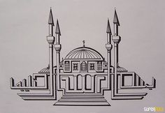 besmele - Google'da Ara Islamic Art Pattern, Arabic Pattern, Pattern Art, Arabic Calligraphy Art, Arabic Art, Caligraphy, Islamic Tiles, Font Art, Monuments