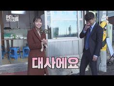"""Jin Goo quiere ir a casa desesperadamente y comer ramen en nuevo detrás de cámaras para """"Untouchable"""" - Soompi Spanish"""