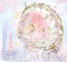 Miracle Nikki - 2018 Chinese New Year Event