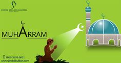 Have A Blessed #Muharram 2016!