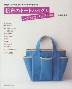 Canvas Tote Bags & Kawaii Zakka - Japanese Sewing Pattern Book - Bag, Pouch, Case - JapanLovelyCrafts