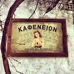Kafenion - Coffee Shop So in love with these old signs that are on the front of every shop in Avdou, Crete, Greece Crete Greece, Athens Greece, Macedonia, Albania, Greek Cafe, Costa, My Past Life, Greek Culture, Old Signs