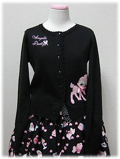 All my Milky-Chan of the fawn items from Angelic Pretty--more fawns inda houze ^.^