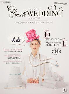 smaile wedding