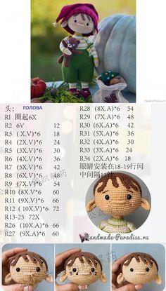 Amigurumi Doll, Amigurumi Patterns, Doll Patterns, Crochet Doll Pattern, Crochet Dolls, Crochet Patterns, Crochet Baby Toys, Crochet For Kids, Handmade Soft Toys