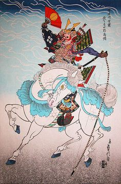 Samurai Archer on horseback