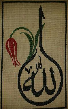 Arapça yazı, lale