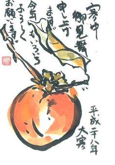 Etegami exhibition - Echigo-Tsumari Art Field